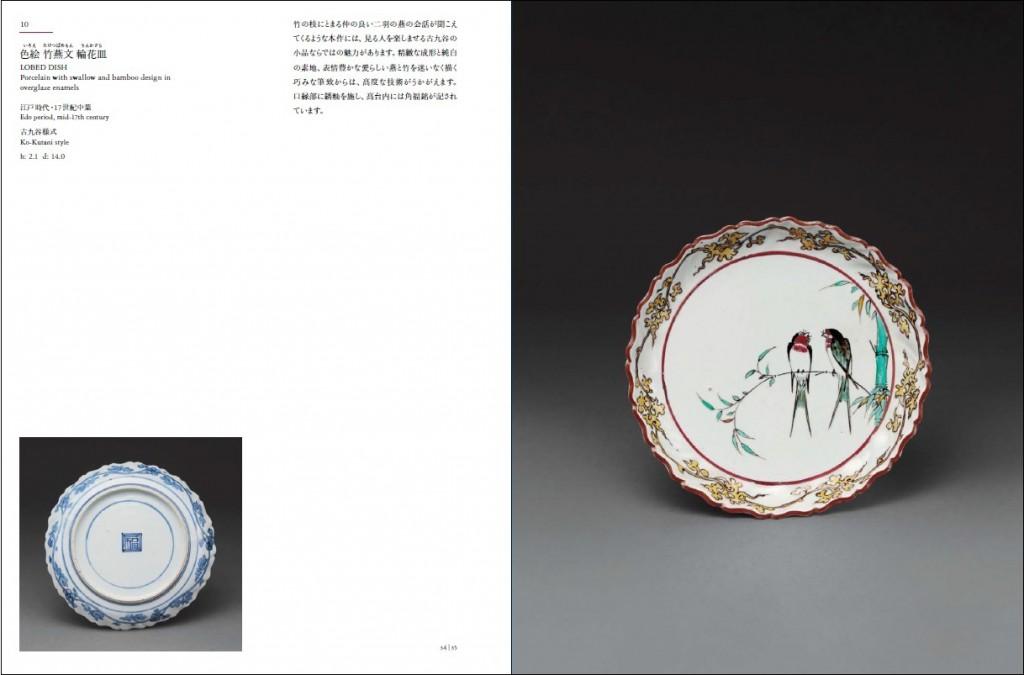p.34-35